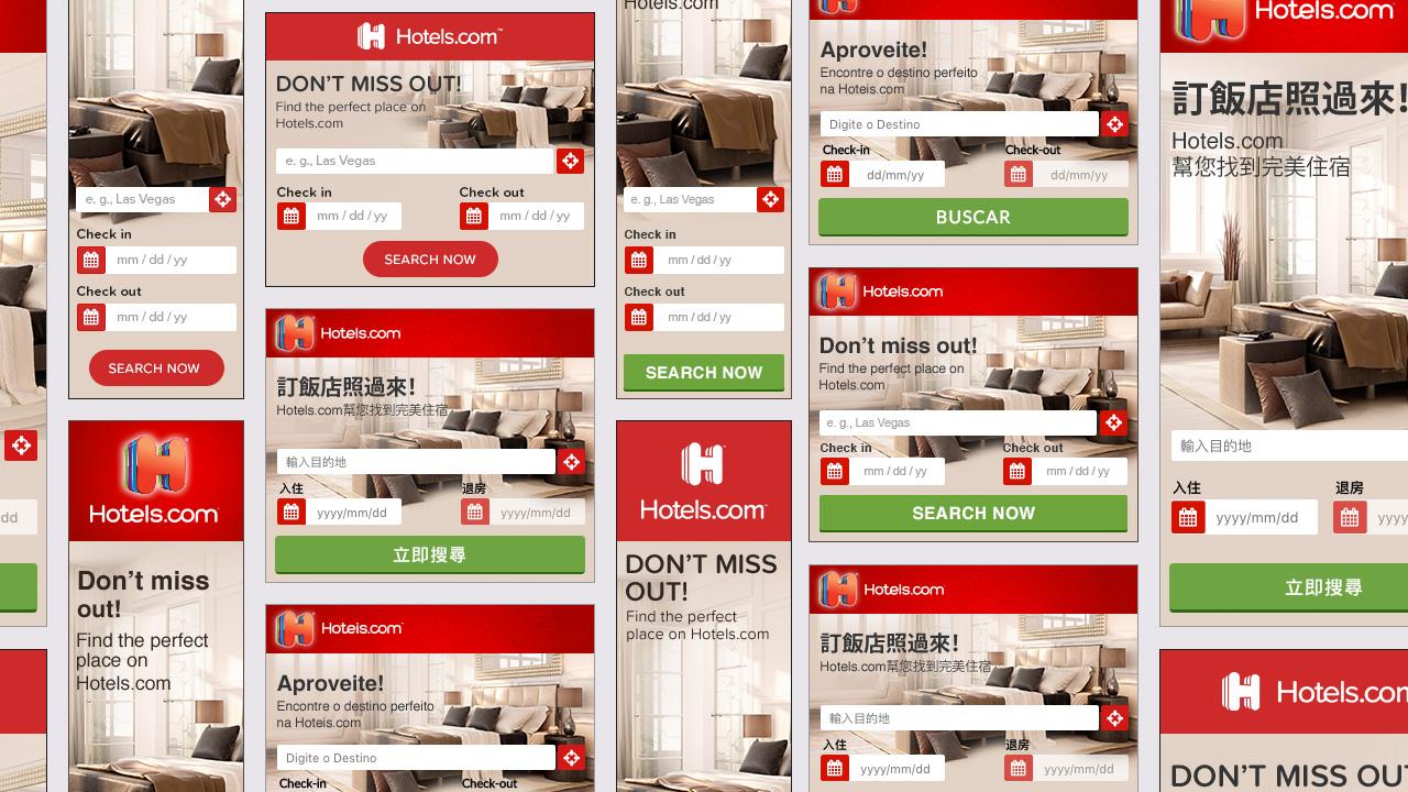 HotelsCOM_1